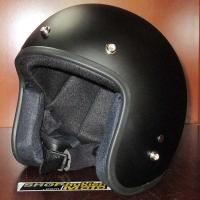 Mũ bảo hiểm 3/4 Dammtrax (đen nhám)