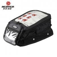 Túi hít bình xăng scoyco