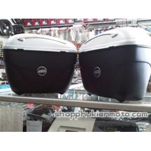 Thùng hông GiVi E21G730/SB2000 (hàng chính hãng)