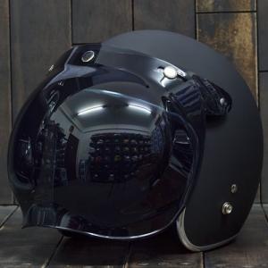 Kính Bulldog Bubble Shield Dark (Flip up)
