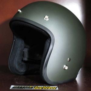 Mũ bảo hiểm 3/4 Dammtrax (xanh rêu)