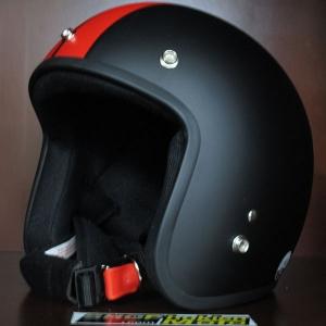 Mũ bảo hiểm dammtrax màu đen nhám sọc đỏ