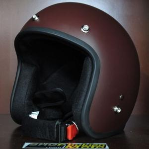 Mũ bảo hiểm 3/4 Dammtrax (nâu nhám)