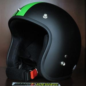 Mũ bảo hiểm 3/4 Dammtrax (sọc xanh lá)